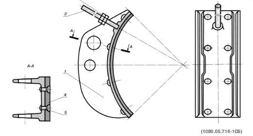 Колодка тормоза ч.1080.05.716-1СБ