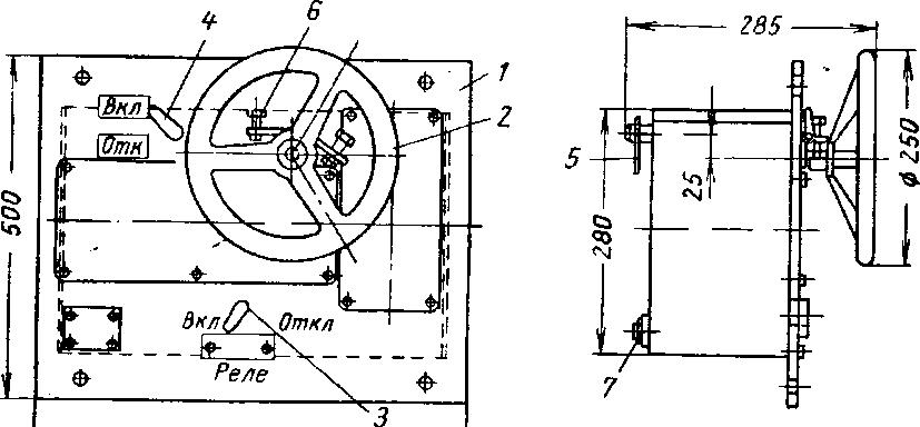 маховичный привод ПМ-300