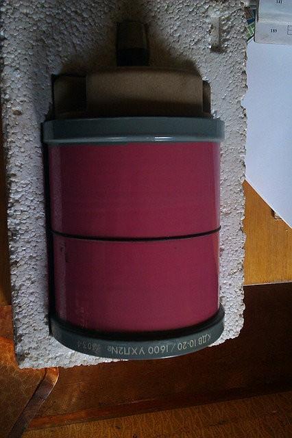 Вакуумная камера КДВ-10-20\1600 УХЛ2