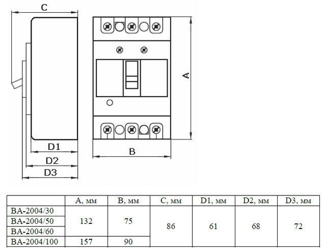 Автоматический выключатель (автомат) ВА 2004 400