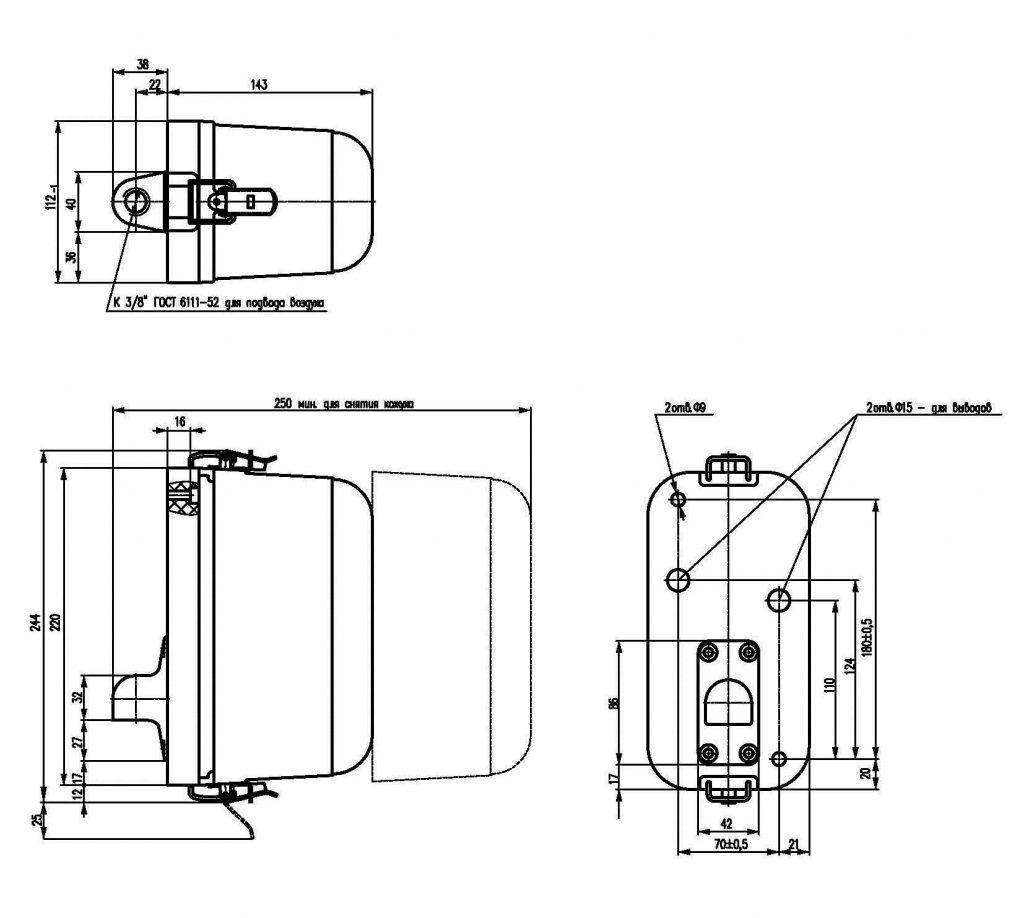 Регулятор реле давления АК-11Б габариты