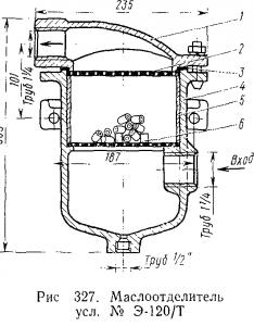 Маслоотделитель Э-120Т