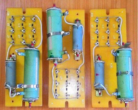 Блоки смещения БС1 и БС2