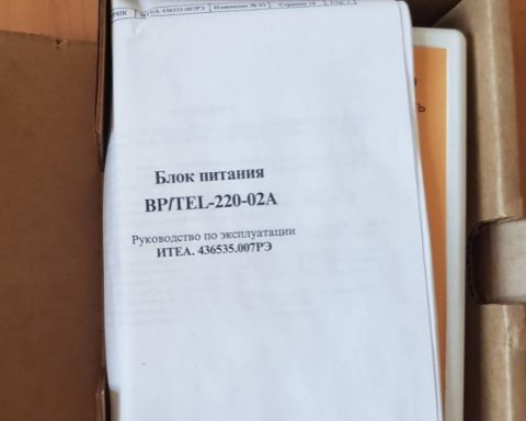 Блок питания ВР/TEL-220-02А