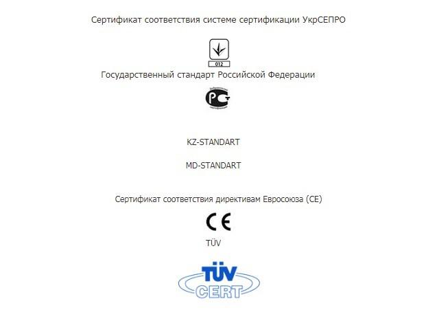 Электроды Монолит РЦ 4мм 5кг