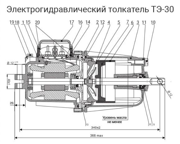 Гидротолкатель ТЭ-30 устройство