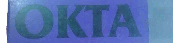 Электроды ЦЛ-11 Окта