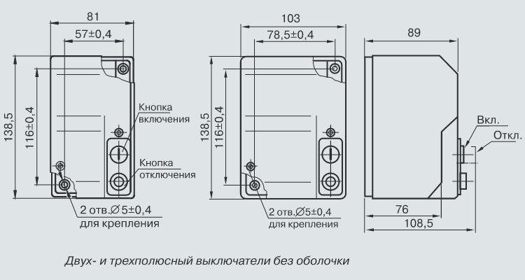 Автоматический выключатель (автомат) АП50Б 3МТ 40A