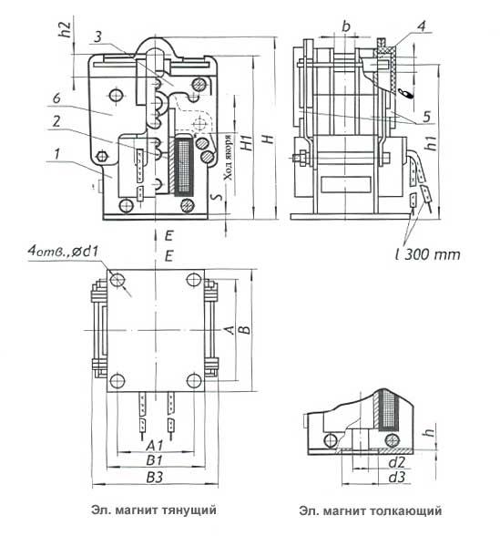 Схема электромагнита МИС-1100 ЕУ3, 220В, ПВ 100%, IP20
