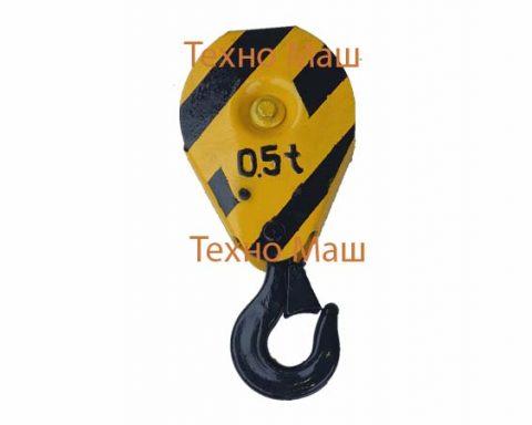 Крюковая подвеска тали тельфера грузоподъемностью 500 кг