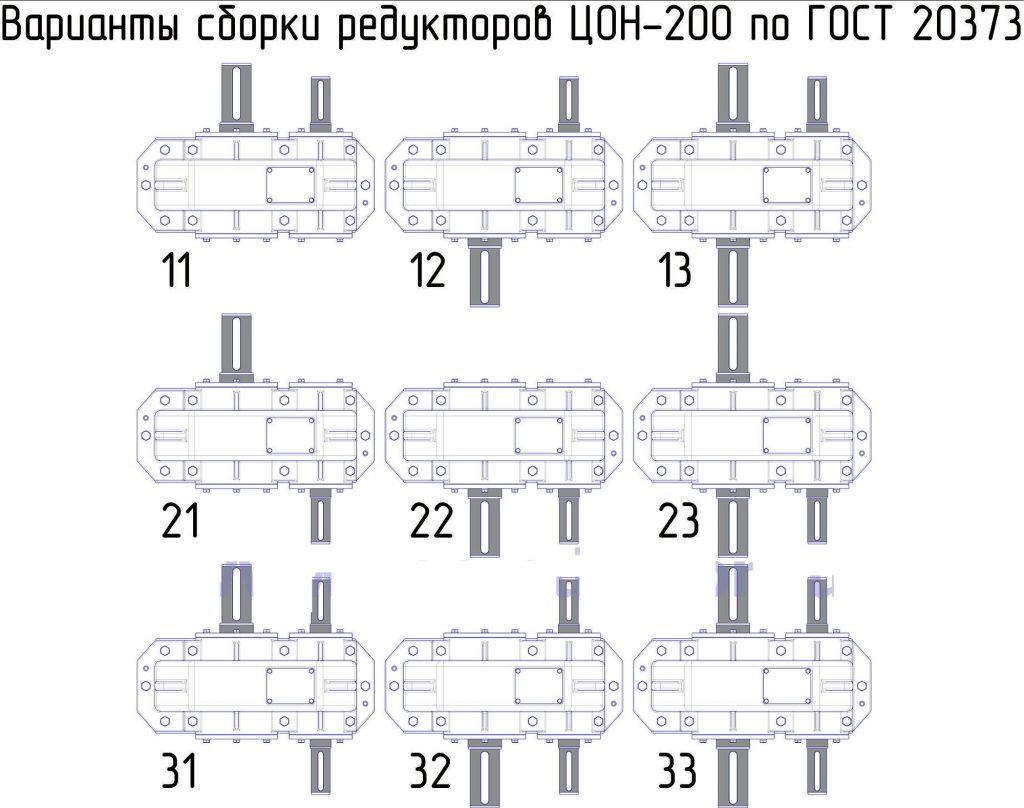 ЦОН-200-3-21-У3