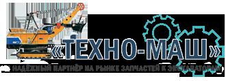 ТЕХНО-МАШ