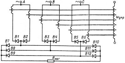 Трехфазная схема включения магнитных усилителей
