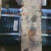 Стабилизатор С-0.9